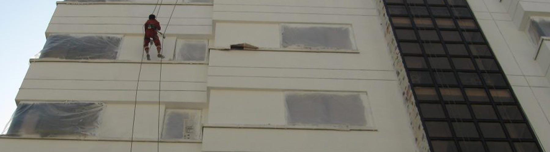 عایق محافظ داخلی و خارجی ساختمان