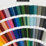 تنوع رنگی داخل ساختمان و دیوار های اتاق ها